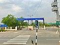 Vijayawada Airport Entrance.jpg