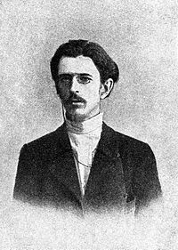 Виктор Васильевич Муйжель