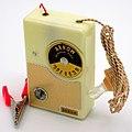 Vintage Arrow Toy Germanium Crystal Pocket Radio, Model ER-87, Earphone Listening Only, Made In Japan, Circa Late 1950s (49173980848).jpg
