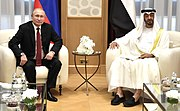 Vladimir Putin and Mohammed bin Zayed Al Nahyan (2019-10-15) 41