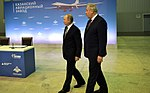 Vladimir Putin visited the Kazan Aircraft Production Association 08.jpg