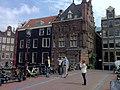 Vredenburgh-Amsterdam11.jpg