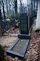 Vvedenskoe cemetery - Shaverdyan.jpg