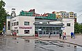 Vyborg BusStation 006 8307.jpg