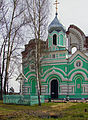 Vyksa. Near restorating Trinity Cathedral.jpg