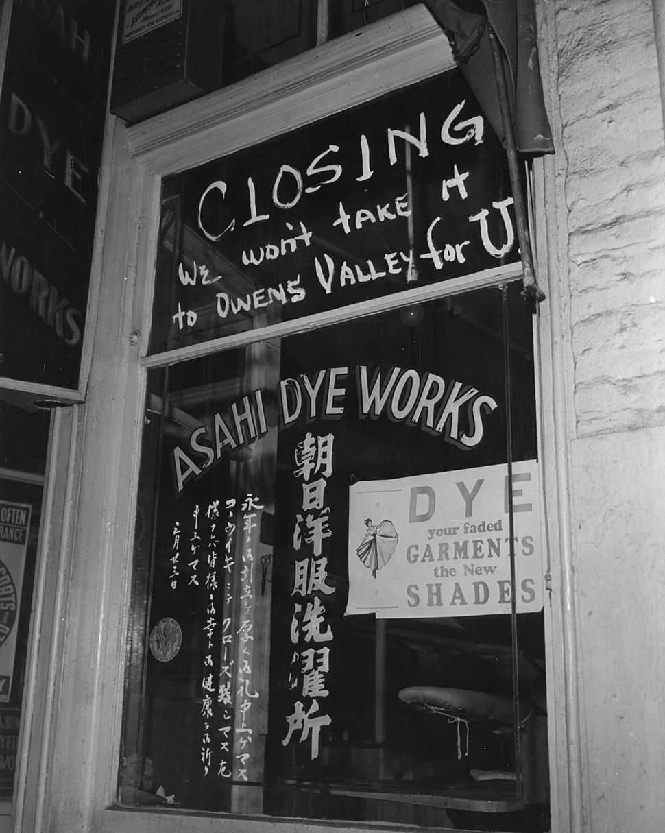 WWII - Shop just before Japanese were evacuated from Little Tokyo, Los Angeles, California, by Clem Albers, April 1942