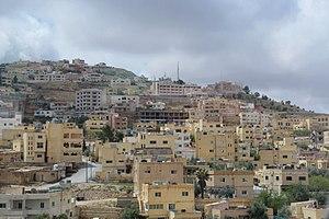 Wadi Musa - Image: Wadi Musa houses
