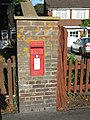 Wall-mounted postbox, Station Road, Tring - geograph.org.uk - 1554748.jpg