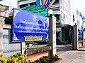 Wat Klongpho Municipal School 8.jpg