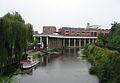 Weltfrieden Karl-Heine-Kanal.jpg