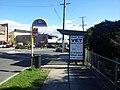 West End QLD 4101, Australia - panoramio (87).jpg