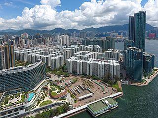 Whampoa Garden Private housing estate in Hung Hom, Kowloon, Hong Kong