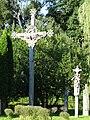 Wigry, Poland - panoramio (23).jpg