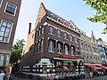 Wijnstraat 241, Dordrecht.jpg