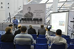 Wiki-conference-2013 - 054.JPG