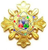 Wiki gold medal chemistry.PNG