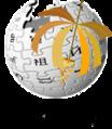 Wikipedia-logo-ca-Misteri d'Elx.png