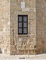 Window of Church of Saint John in Larnaca, Cyprus 01.jpg