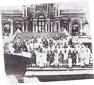 Nawab of Dhaka - Nawab Sir Salimullah celebrating the Eid Day with his family at the Ahsan Manzil palace