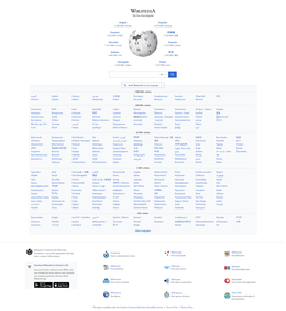 Www.wikipedia screenshot (2021).png