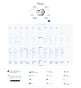 Www.wikipedia screenshot (2021).png
