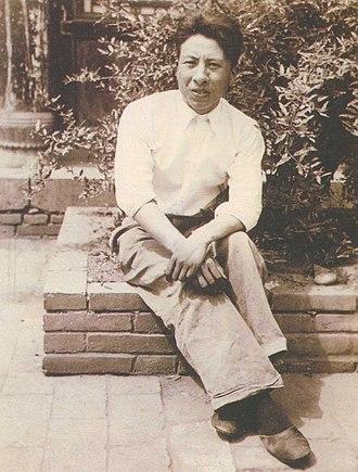 Xia Nai - Image: Xia Nai in Anyang
