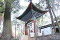 Xiu Tonghai.JPG
