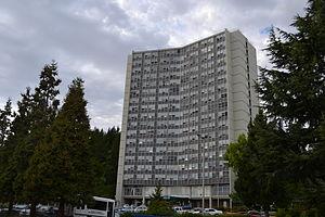 Ya Po Ah Terrace - Image: YA PO AH Terrace (Eugene, Oregon)