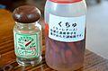 Yaeyaman Spices at Takenoko.jpg