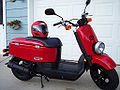 Yamaha red C3.jpg
