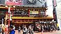 Yamashitacho, Naka Ward, Yokohama, Kanagawa Prefecture 231-0023, Japan - panoramio (22).jpg