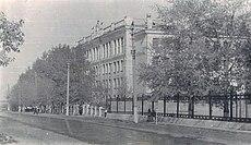 ясногорск фото города