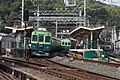 Yawatashi Station Yawata JPN 001.jpg