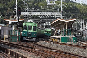 Keihan Electric Railway - Yawatashi Station