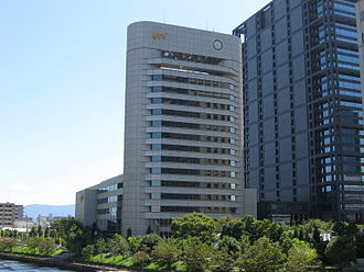 Yomiuri Telecasting Corporation - Image: Yomiuri Telecasting Corporation head office 2008 1