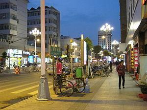 Yong'an - Yan Jiang Zhong street