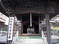 Yoryu kannon-do prayer hall of Shinko-ji, Kurume 2.jpg