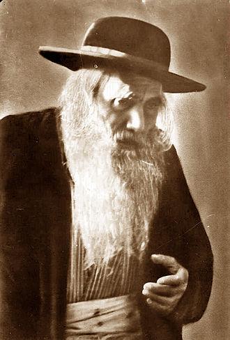 Yosef Chaim Sonnenfeld - Yosef Chaim Sonnenfeld