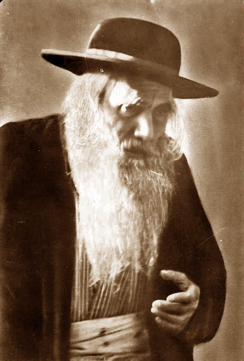 Yosef Chaim Sonnenfeld