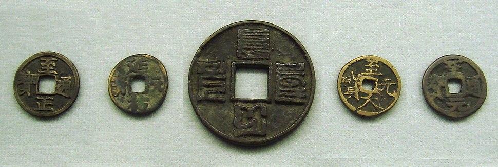 Yuan coinage