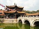 Храм Юаньтун, Куньмин - DSC03318.JPG