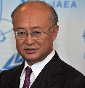 English: Board formally appoints Yukiya Amano ...