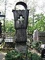 Zakopane Koscieliska cm Na Peksowym Brzysku012 A-1109 M.JPG