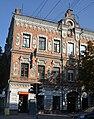 Zaporizhzhya Lenina 52-25 Prybutkoviy Budynok Ya.Leschyns'kogo 02 Fragment (YDS 9011).JPG