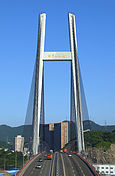 Zhaobaoshan Bridge (2010-08-22).jpg