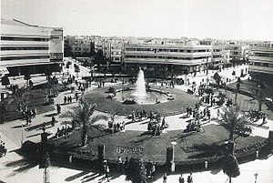 Genia Averbuch - Zina Dizengoff Circle in the  1940s