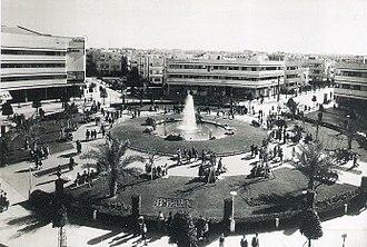 White City (Tel Aviv) - Dizengoff Square in the 1940s