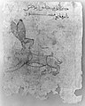 """Hare"", Folio from the Mantiq al-wahsh (Speech of the Wild Animal) of Ka'b al-Ahbar MET 158083.jpg"