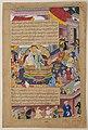 """Tumanba Khan, His Wife, and His Nine Sons"", Folio from a Chingiznama (Book of Genghis Khan) MET DP164680.jpg"