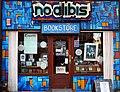 'No Alibis', Belfast - geograph.org.uk - 1627999.jpg